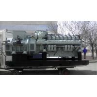 Buy cheap Natural Gas/Biogas/Coal Mine Gas Generator Set from wholesalers