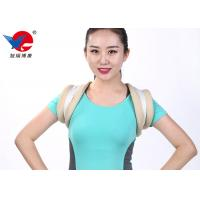 Buy cheap Ventilated Unisex Medical Posture Corrector , White Color Comfortable Posture Brace from wholesalers