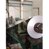Buy cheap 1050 1060 1100 3003 8011 Aluminum Coil 0.1mm - 10mm for Aluminium Sheet & Strip from wholesalers