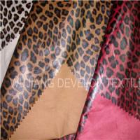 Buy cheap POLYESTER FABRIC/DOWN JACKET FABRC from wholesalers