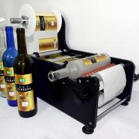 Buy cheap Hot-sale hand labeling machine equipment for all kind of cylindrical products TB-26 from wholesalers