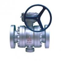 Buy cheap ball valve、 from wholesalers