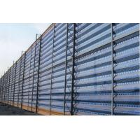 Buy cheap Custom galvanised perforated steel sheets metal fireroof for buildings from wholesalers