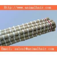 Buy cheap double  drawn horse tail hair  for rocking  horse from wholesalers