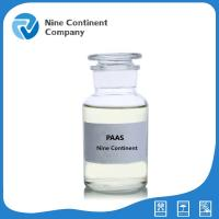 Buy cheap sodium polyacrylate PAAS CAS 9003-04-7 from wholesalers