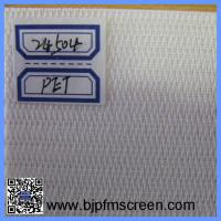 Buy cheap Polyester Synthetic Woven Dryer Filter Belt from wholesalers