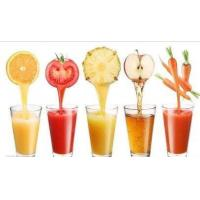 Buy cheap natural concentrate juice fruits vegetable juice export from wholesalers