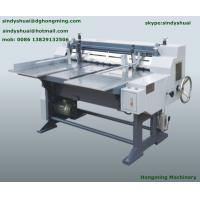 Buy cheap HM-1350 Paperboard slitting Machine from wholesalers