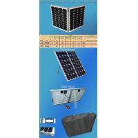 Buy cheap Solar Panel Kits (120w) product