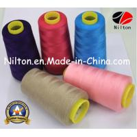 Buy cheap Competitive Price 100% Polyester Yarn from wholesalers