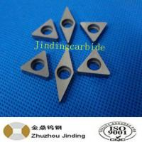 Buy cheap Tungsten Carbide Inserts or Carbide Inserts Shim from wholesalers