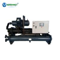 Buy cheap Quality Certified Low Temperature 0 C -5 C Water-Cooled Industrial Chiller Machine / Screw Chiller Machine from wholesalers
