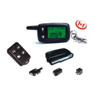Buy cheap 2 Way Paging Car Alarm With 1-pcs one way FM transmitter from wholesalers