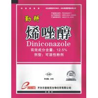 Buy cheap Systemic Diniconazole Fusarium, mildew, Septoria leaf Natural Plant Fungicide Diniconazole 12.5%WP from wholesalers