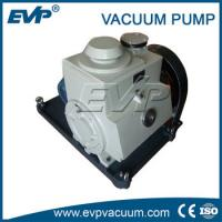 Buy cheap 2X series double stage rotary vane vacuum pump with pumping speed 4 L / s to 100 L / s product