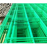 Buy cheap pvc coated metal steel fencing panels decorative fencing panels from wholesalers
