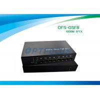 Buy cheap SFP 8G Fiber Optic Switch from wholesalers