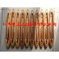 Buy cheap 1511 and 1515 textile machine parts,shuttle for Wool loom,Weaving machine wooden products from wholesalers