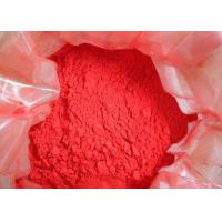 Buy cheap Better Weatherability Coating Additives Red Powder Fe2O3 For Dyeing Construction Materials from wholesalers