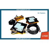 Buy cheap Air Caster System Overview and working principle from wholesalers