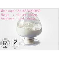 Buy cheap Pharmaceutical Raw Material  Chloramphenicolanimal Poloxamer 188 CAS  9003-11-6 from wholesalers