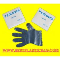 Buy cheap Pe Glove Manufacturer,have long hdpe ldpe cpe tpe Plastic gloves Product in China from wholesalers