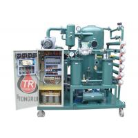 High Efficiency Transformer Oil Purifier Insulation Oil Recycling Machine