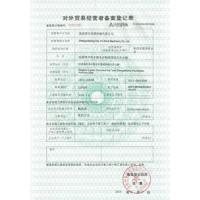 Wuxi BLO Machinery Equipment Co.,Ltd. Certifications