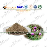 Buy cheap top natural quality turkesterone 40% for male sex and cosmetics from wholesalers