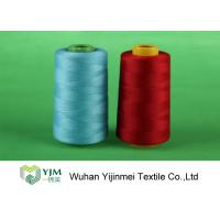 Buy cheap 100% Polyester Heavy Duty Sewing Thread / Polyester Knitting Yarn Ring Spinning from wholesalers