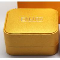 Buy cheap High-grade couple rings box,logo with hot-gilding from wholesalers