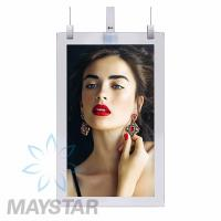Buy cheap Real Time Video Transparent OLED Display With Plug - In - And - Play Function from wholesalers