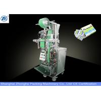 Buy cheap Customized Medicine Granule Packing Machine With 3 Side Sealing Fully Automatically from wholesalers