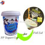 Buy cheap Aluminium foil lids for yogurt/mikl /beverages, sealing lids for pp cups, plastic cup seals from wholesalers