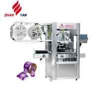 Buy cheap High Quality Automatic Pet Label Heating Shrink Sleeve Labeling Machine For PET Bottles from wholesalers