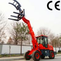 Buy cheap TL2500 telescopic wheel loader with product