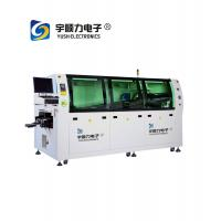 Buy cheap PC + PLC Control Solder Reflow Oven With Preheating Length 2000mm from wholesalers