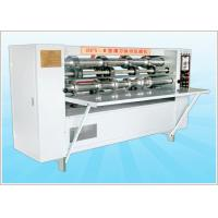 Buy cheap Thin Blade Slitter Scorer, Rotary Slitting + Scoring from wholesalers