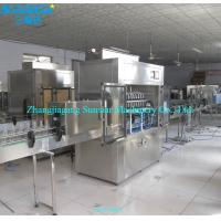 Buy cheap Automatic linear type shampoo filling machine for olive cooking sunflower oil in bottle ba from wholesalers