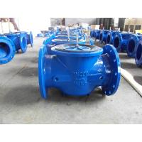 Quality Pilot Type Pressure Reducing Valve for sale