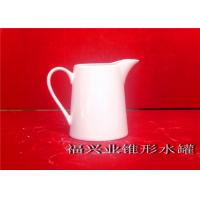 Buy cheap Sturdy Reusable Ceramic Tea Set , Beautiful FaçAde Chinese Porcelain Tea Sets from wholesalers