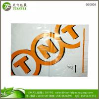Buy cheap (PHOTOS) Poly Mailer Envelopes Express Plastic Shipping Mailing Bags from wholesalers