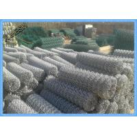 Buy cheap Mild Steel Wirechain Link Fence Rolls Galvanized 50x50mm Acid / Alkali Resistant from wholesalers