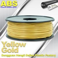 Buy cheap Soft Colorful 1.75mm /  3.0mm 3D Printing ABS Filament  Material For 3D Printers from wholesalers