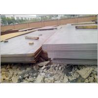 Buy cheap ASTM A572 GR 50 Mild Steel Plate High Strength for General Purpose Structural from wholesalers