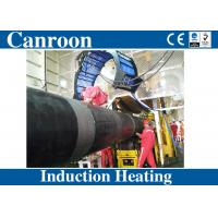 Buy cheap Induction Heating Equipment for Pipe Joint Anti-corrosion Coating in Oil and Gas Pipeline from wholesalers