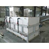 Buy cheap PAC / PAM CPT Chemical Dosing System Automatic Dosage Device for waste water treatment from wholesalers