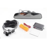 Buy cheap Universal Wireless Car Parking Sensor System With LCD Rearview Mirror Display from wholesalers