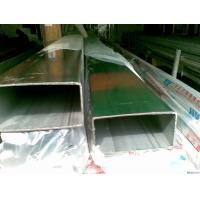 Buy cheap AISI 201 / 304 / 316 Stainless Steel Welded Rectangular Tube for Fluid , Gas Transport from wholesalers