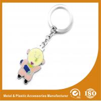 China Personalizable Pig Custom Metal Keychains Two Colors Plating on sale